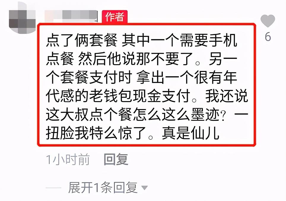 52岁窦唯深夜现身快餐店,网友:他已自带仙气