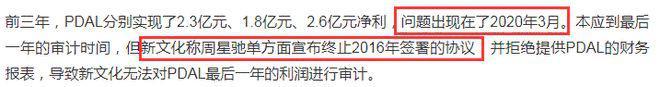 周星驰被追讨8.4亿 律师曝名下资产难执行