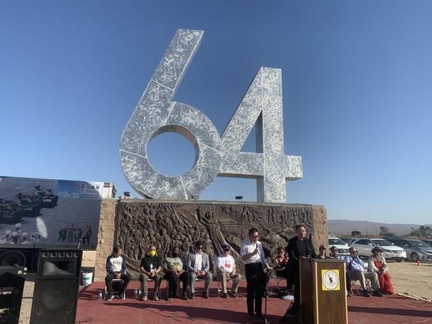 """加州自由雕塑公园举行六四纪念活动 """"中共病毒""""雕塑落成"""
