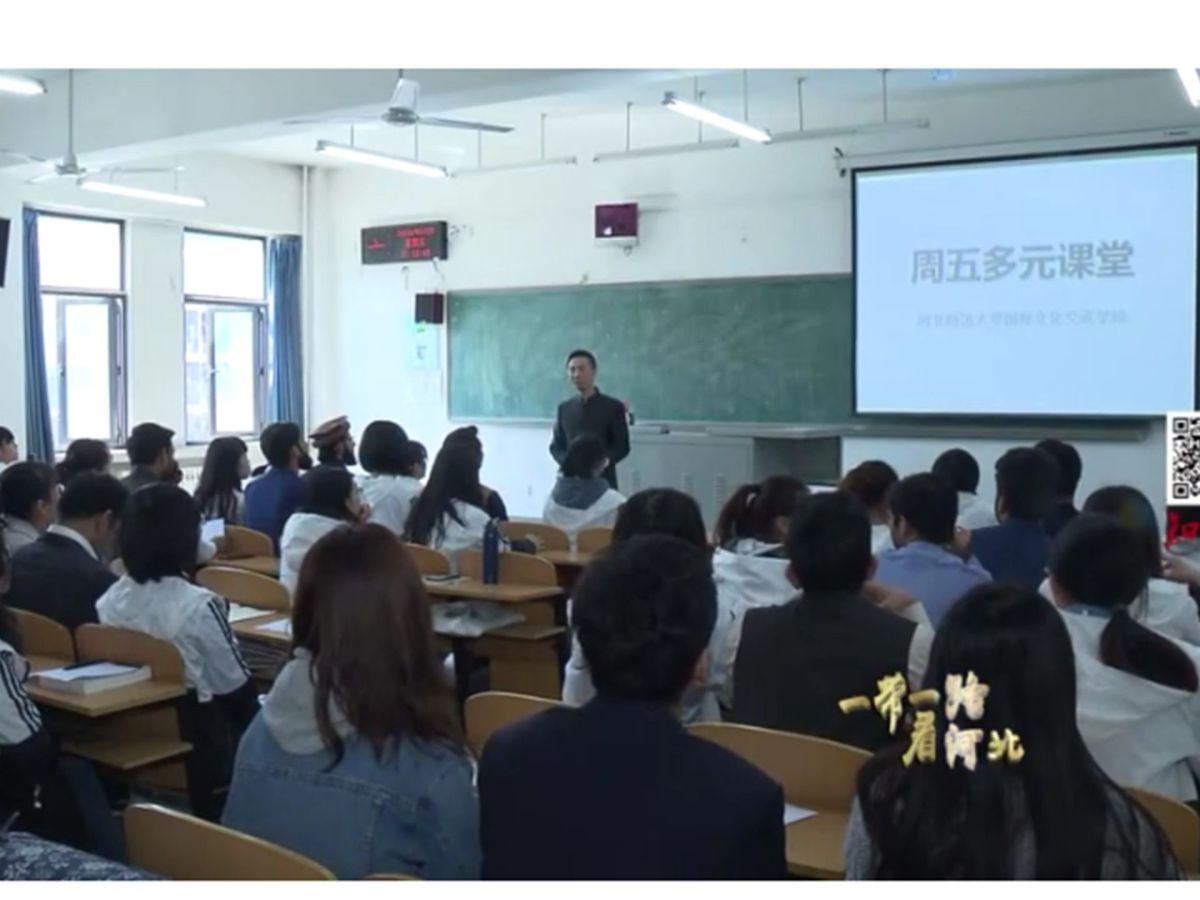 河北师大给外籍留学生配女伴 一张照片被骂惨