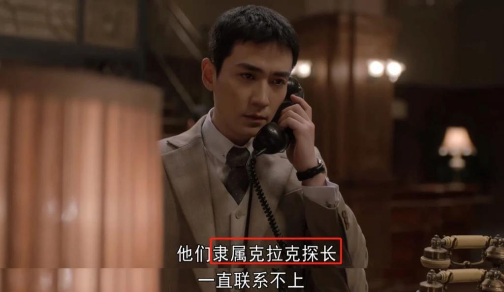 朱一龙新剧《叛逆者》这剧情也太扯了吧?