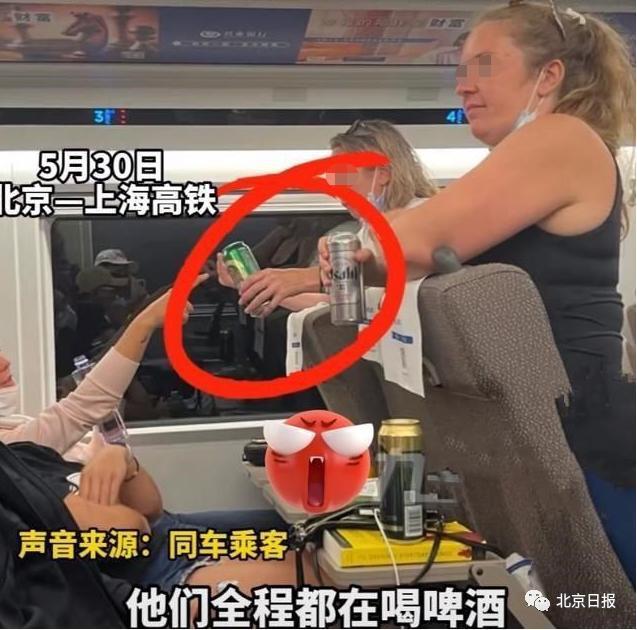 多名外籍乘客坐京沪高铁不戴口罩喝酒聊天引热议