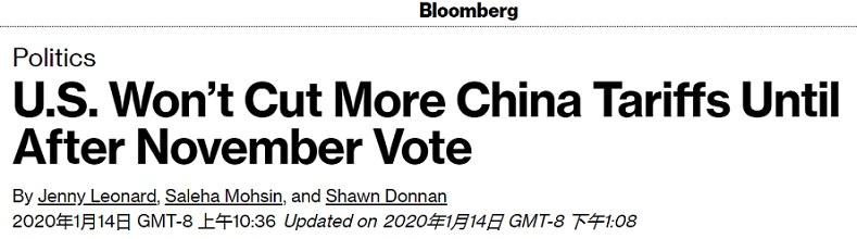 突發:怕中國不遵守承諾 美國竟出這招 夠狠!(圖)