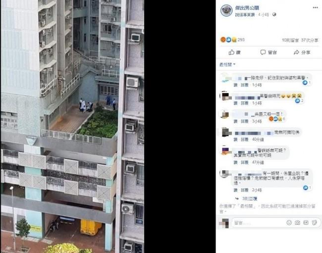 """香港17歲少女半裸墜樓死亡 警方被指""""毀壞證據""""(圖)"""