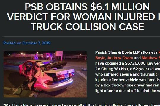 幾年前一場車禍 被撞華人今獲賠610萬美元(圖)