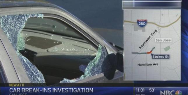 加州一街道一夜間10輛車被砸 警方竟建議