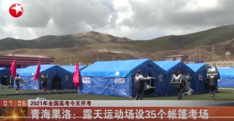 中国高考直击:学生花式赶考,家长老师花式应援