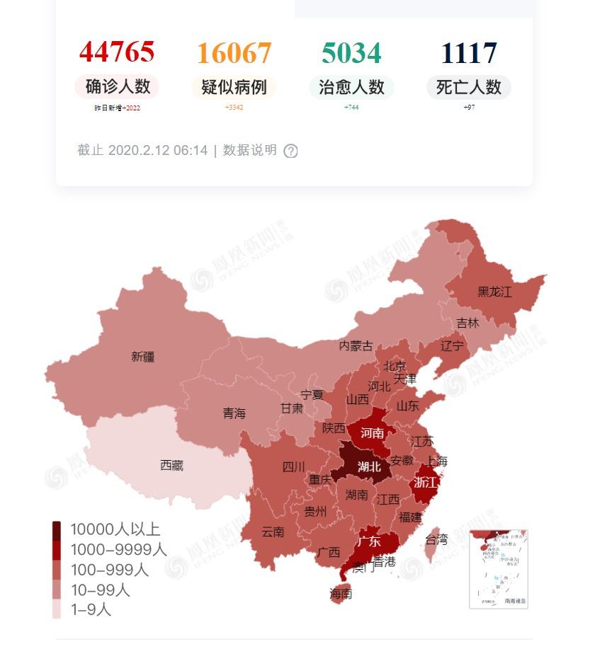 中國確診人數攀升至44765人 高鐵幾乎空車運行(組圖)