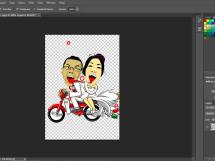 Cara menyimpan file gambar format PNG, GIF dan JPG di Photoshop CS3