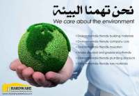 We-care-about-the-environment_2