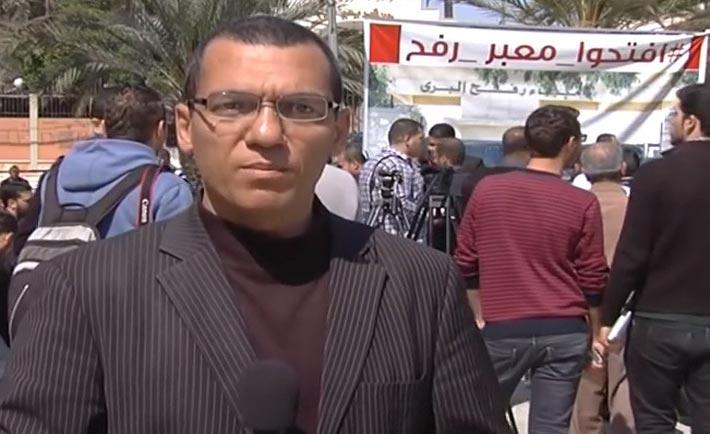 Ayman Al Aloul