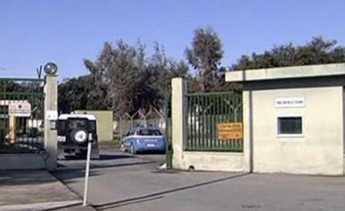 Centro accoglienza Crotone