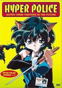 230px-Hyper_Police