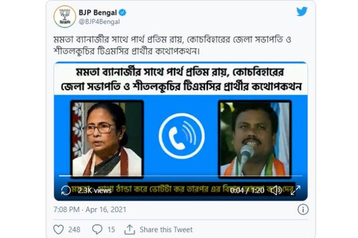 মমতার ফোনালাপ ফাঁস : ডেডবডিগুলো এখন রেখে দাও (অডিও) - West Bengal News 24
