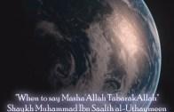 The Correct Understanding Of Ēmān & Those Who Deviate From This   Shaykh Rabī' bin Hādī Al-Madkhalī