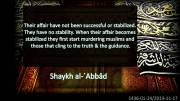 Have the Khawārij become rulers now? | Shaykh Abdul-Muhsin Al-Abbād Al-Badr