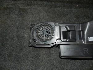 Porsche Bose Inserts