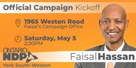 poster for Faisal Hassan