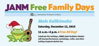 JANM Free Family Days: Mele Kalikimaka