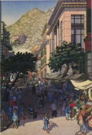 圖為英國畫家Elizabeth Keith 1925年筆下的《Flower Street, Hong Kong》。