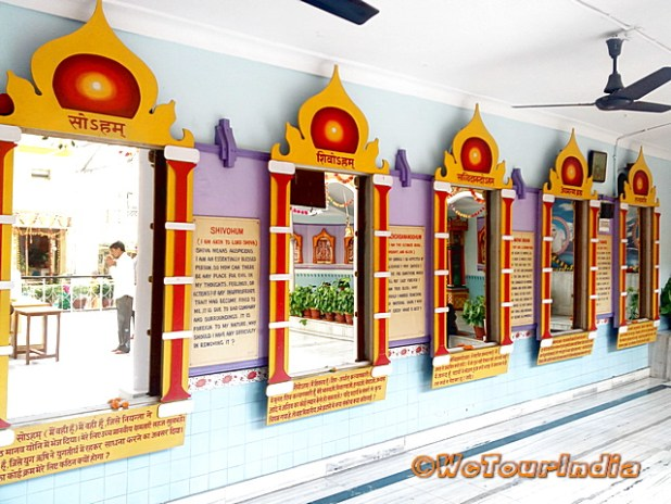 Bhatka hua devta at Shantikujn