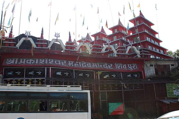 Prakasheshwar mahadev mandir