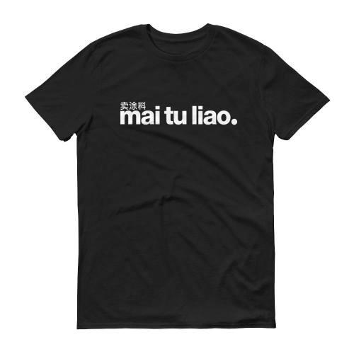 Mai Tu Liao Crew Neck S-Sleeve T-shirt