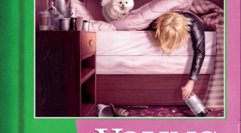 YOUNG ADULT (Kinostart 23.2.)