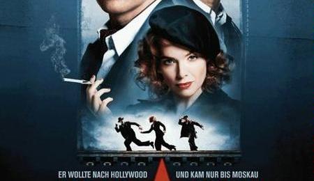 Hotel Lux (Constantin Film)