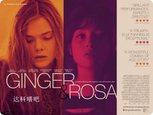 -Ginger-Rosa-2012-Posters-alice-englert-32604811-1181-886