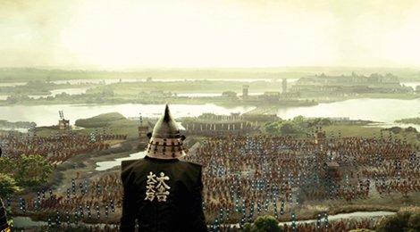 The Floating Castle - Festung der Samurai (Pandastorm Pictures)