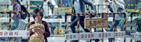 """Train To Busan"" (Splendid Film)"