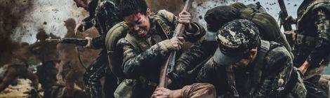 """""""Bataillon der Verdammten – Die Schlacht um Jangsari"""" (Pandastorm Pictures) +++Rezension & Gewinnspiel+++"""