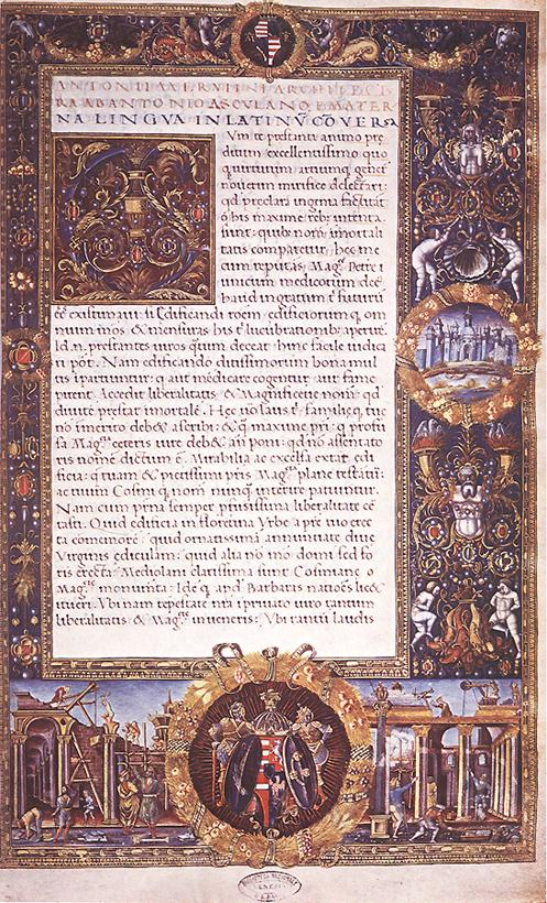 15th Century Oxford Masters