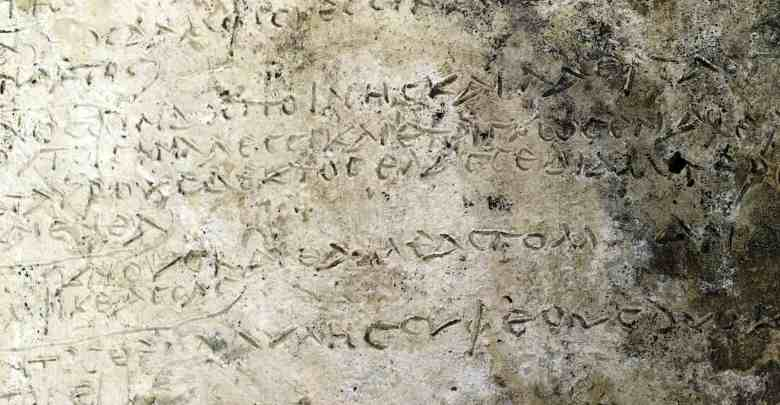 Ancient find may be earliest extract of epic Homer poem Odyssey