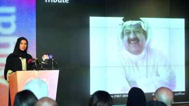 Ajyal presents 81 films from 36 countries