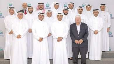 Qatar Petroleum honours outgoing members of the Board of Directors