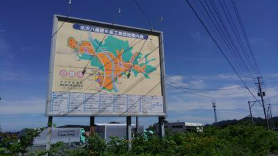 米沢八幡原中核工業団地案内図_KIMG4418