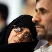 UN promotes illicit affairs: Ahmadinejad's wife