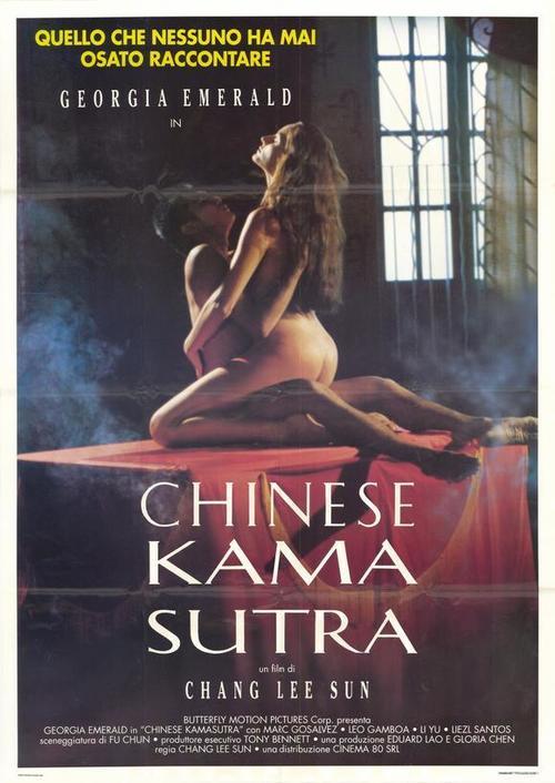 Chinese Kamasutra 1993
