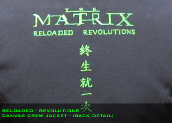 Immagine Matrix Abbigliamento