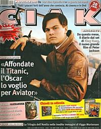 Immagine CIAK N° 1 2005