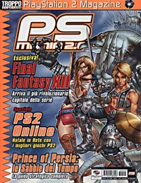 Immagine Ps Mania 2.0 n° 33 Gennaio 2004