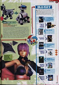 Immagine Ps Mania 3.0 n°106 Dicembre 2009