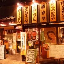 kyoto-day-1-nishiki-market_4095956271_o