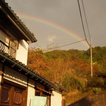 kyoto-day-3-rainbow-in-the-mountains_4100946351_o