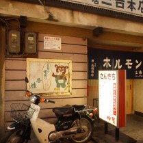 kyoto-day-4-kyoto-backstreet_4110131458_o
