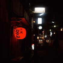 kyoto-day-4-kyoto-night_4104334250_o