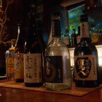 kyoto-day-6-drinks_4109369529_o