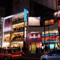 tokyo-day-2-harajuku-shops_4082708259_o
